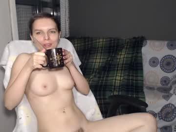 [17-08-20] miakatz private sex show from Chaturbate