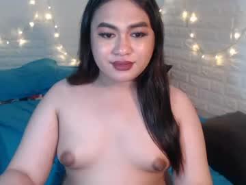 [24-03-21] empress_arci chaturbate webcam record private show