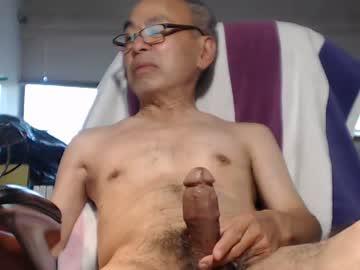 [25-09-20] shortuglyguy webcam record private XXX video from Chaturbate.com