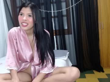 [09-09-21] princess_martinez webcam record video
