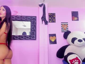 [24-08-21] _mariana_hot23 webcam record show with toys from Chaturbate