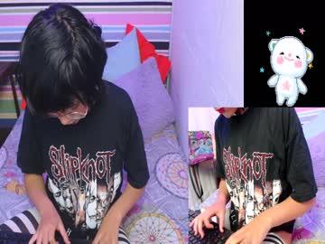 [15-01-20] takosu_koi webcam record private XXX video from Chaturbate