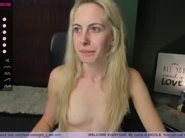 [30-08-21] girl_i_am premium show video from Chaturbate