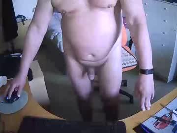 [18-06-21] pong15 webcam record blowjob video