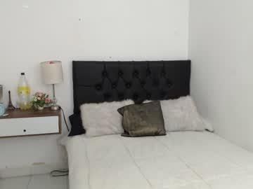 [15-06-21] dalila0 public webcam from Chaturbate.com
