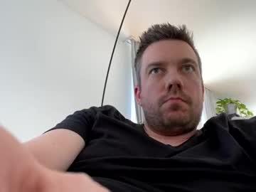 [04-04-20] deen1ce public webcam