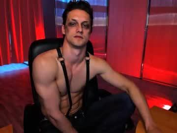 [23-05-21] dirty_pothos webcam private