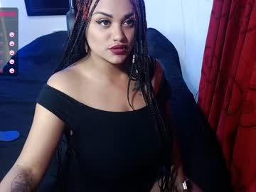 [23-03-21] natha_dulce record public show video from Chaturbate