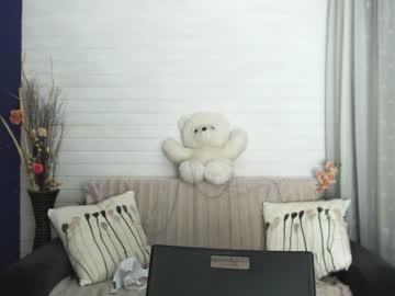 [23-07-20] lollypop_lili record webcam show