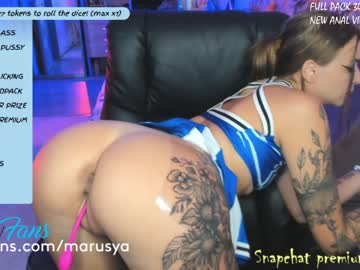 [04-08-21] hottest_asss webcam record private XXX show from Chaturbate.com