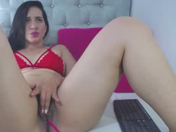 [13-03-21] bellapaula webcam private XXX show from Chaturbate