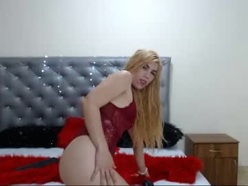 [04-07-20] crystalwhitee private from Chaturbate