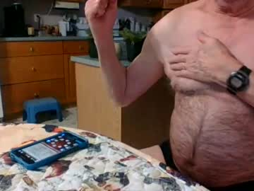 [07-04-20] spacer18 webcam record video with toys from Chaturbate.com