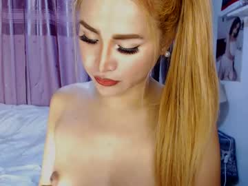 [25-02-21] urfantcylovergirl webcam private XXX video from Chaturbate.com