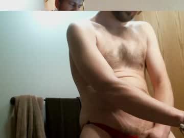 [05-04-21] nudepolarbeartear private show video