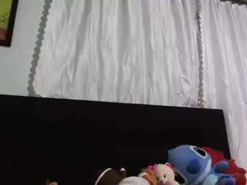 [21-03-21] cecihotbaby chaturbate webcam show