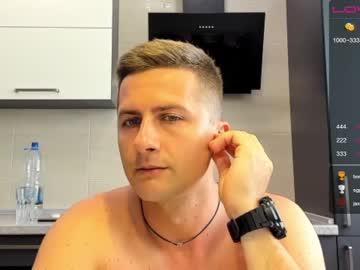 [15-06-21] ordinarybiguy record private sex video