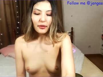 [22-05-20] kami_jeng webcam private sex show