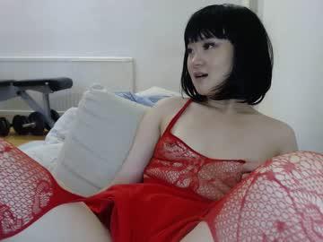 [02-08-20] island_girl2510 webcam record private show from Chaturbate.com