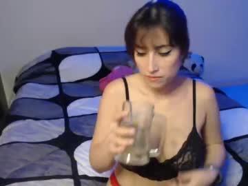 [19-07-21] catyy_hot chaturbate webcam blowjob video