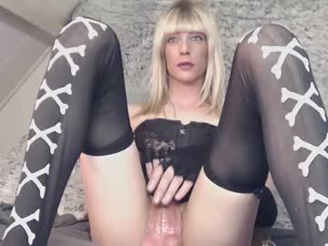 [09-08-20] chanel_xxl video with dildo