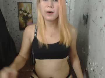 [07-08-20] shanecummer chaturbate webcam record public show