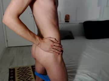 [27-07-20] jack_shadows99 webcam record video with dildo from Chaturbate