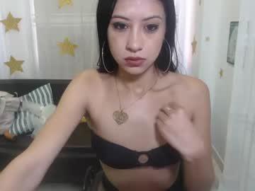 [24-08-20] bonbon_sex8 webcam record private XXX show from Chaturbate
