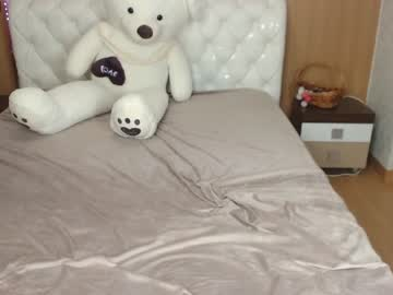 [24-08-21] iamsweetest chaturbate webcam record video with toys