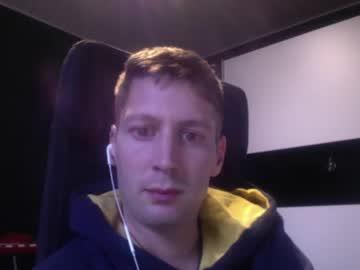 [20-01-21] cutefrench33 private webcam