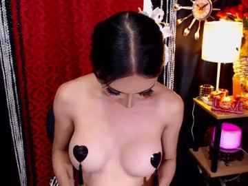 [26-05-20] sexyloveliness record public webcam