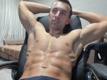 [22-09-21] prince_d1ck webcam video with toys