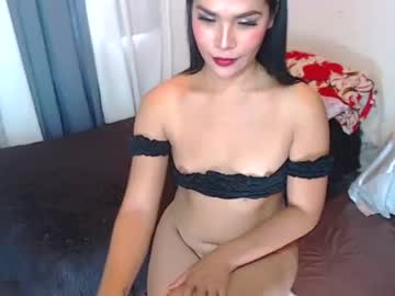 [06-10-20] urhotpinayprincess webcam record private XXX video
