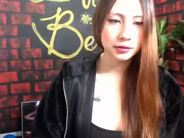 [24-08-21] belen_wrist record private show video