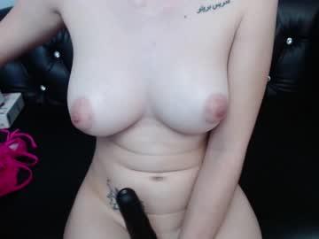[11-08-21] asian_titss chaturbate private XXX show