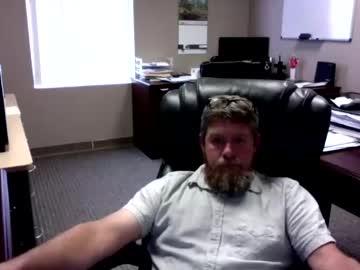[08-06-21] meb9876 chaturbate webcam record blowjob video