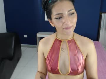 [04-07-20] amira_castillo chaturbate webcam record video with dildo