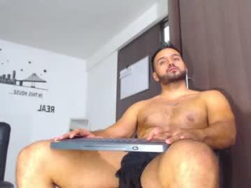 [18-02-21] chrix_foster record private sex video