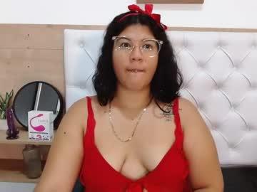 [21-01-21] pervertprincess_ webcam record show with toys