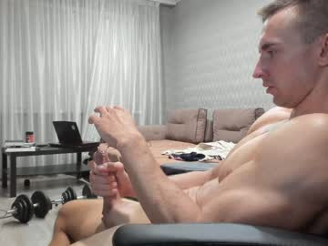 [09-09-21] prince_d1ck webcam private sex video from Chaturbate.com