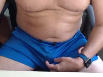 [24-07-21] nashdo webcam public show video from Chaturbate.com