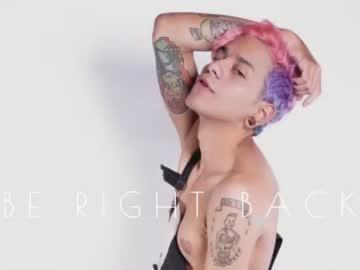 [08-06-21] acid_time chaturbate private XXX video