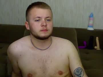 [29-05-20] diego_tshot private XXX video from Chaturbate