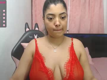 [22-04-21] annyhm record public webcam from Chaturbate.com