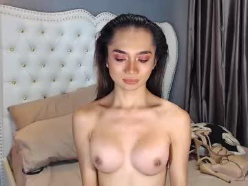 [17-01-21] asianvixen_ chaturbate webcam blowjob video