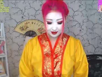 [26-05-20] kimurakoshi webcam private show video from Chaturbate.com