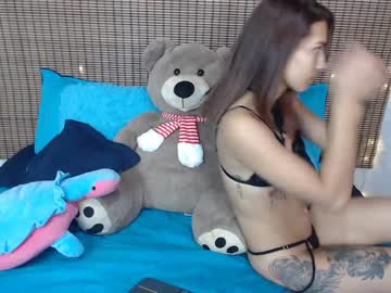[19-01-20] andreinaanderson chaturbate webcam private XXX video