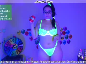 [09-07-20] arielle_cleo record private webcam from Chaturbate.com