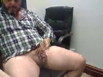 [14-06-21] gushlove private XXX show from Chaturbate.com
