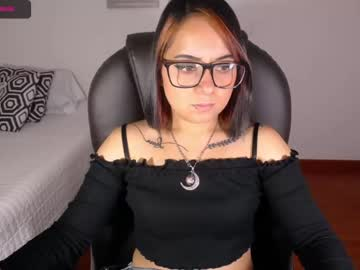 [02-07-21] love_karinna webcam show with toys